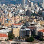 Ливан подписал многостороннюю Конвенцию с ОЭСР «О взаимном предоставлении административной помощи в налоговых вопросах»