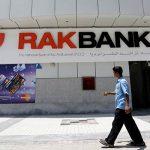 Личный банковский счет в ОАЭ в банке RAKBANK