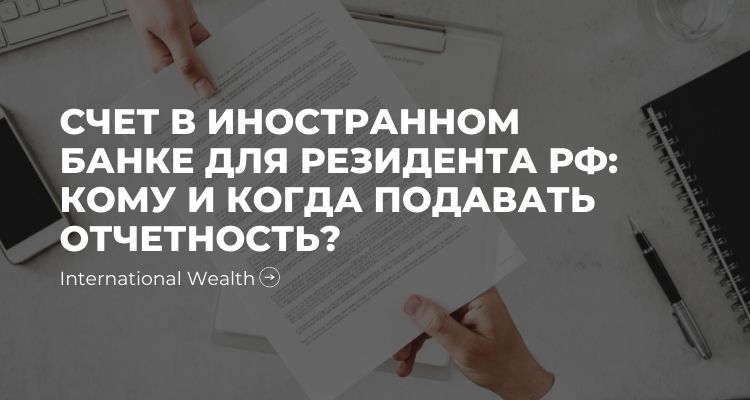 картинка - налоговая отчетность гражданам РФ