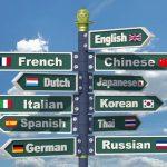 Оформляем гражданство Сент-Люсии в 2020 году и забываем про языковой барьер