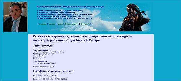 анонимность кипрской программы экономического гражданства