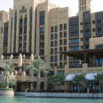 Что из себя представляет компания в свободной зоне Умм-Аль-Кувейн?