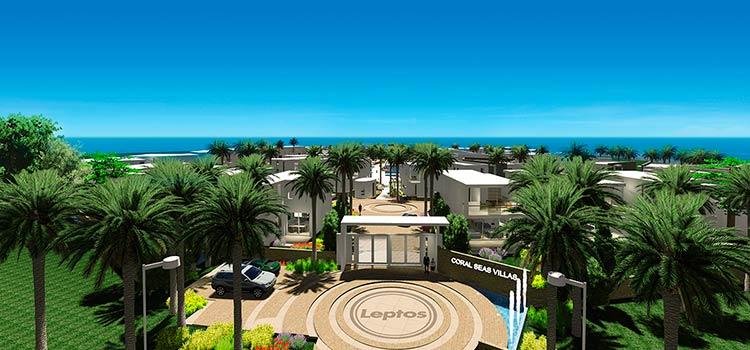 Виллы на Кипре — CORAL SEAS: Выгодное Вложение Средств в Зарубежную Недвижимость