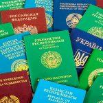 Исследование: Второй паспорт за инвестиции в 2017 году нужен даже британцам