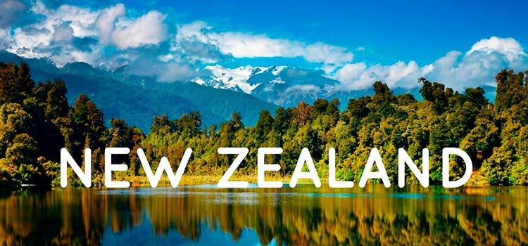 недвижимость и туризм в Новой Зеландии