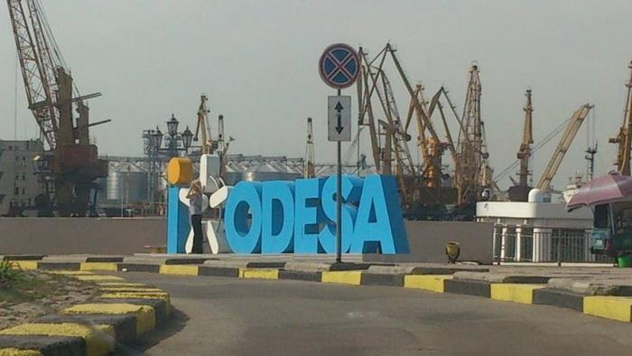 Открыть компанию из Одессы