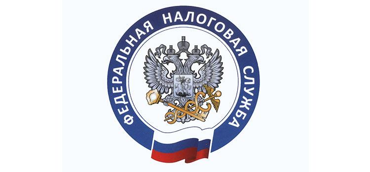 ФНС России и список оффшоров