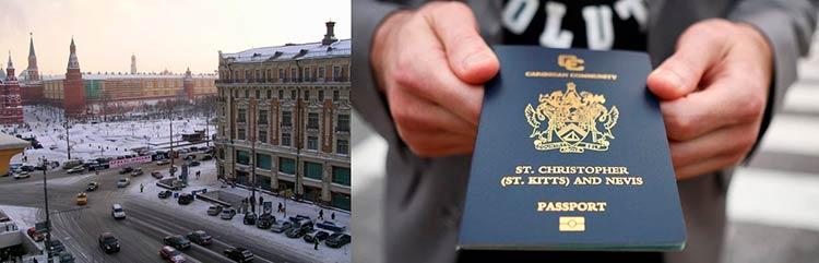 продать квартиру и получить второй паспорт за инвестиции