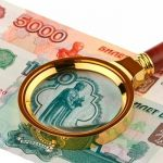 Тотальный контроль: кто и как будет контролировать расходы физлиц в России?