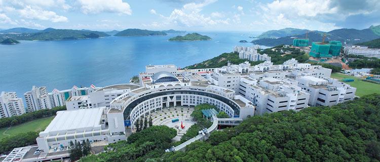 Обучение в Гонконге: Полное сопровождение поступления в учебные заведения Гонконга – 250000 USD