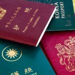 Дефицит гражданства и ВНЖ за недвижимость – Активность китайцев взвинчивает цены?