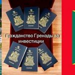 Гражданство Гренады за инвестиции – Оформляем карибский паспорт ради развитой медицины и не только