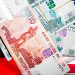 Россия хранит деньги в США, чтобы не разориться: стоит ли вам поступить также?