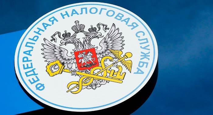 вопросы налоговой к счетам граждан РФ