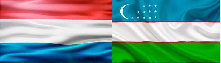 Люксембург и Узбекистан будут обмениваться налоговой информацией