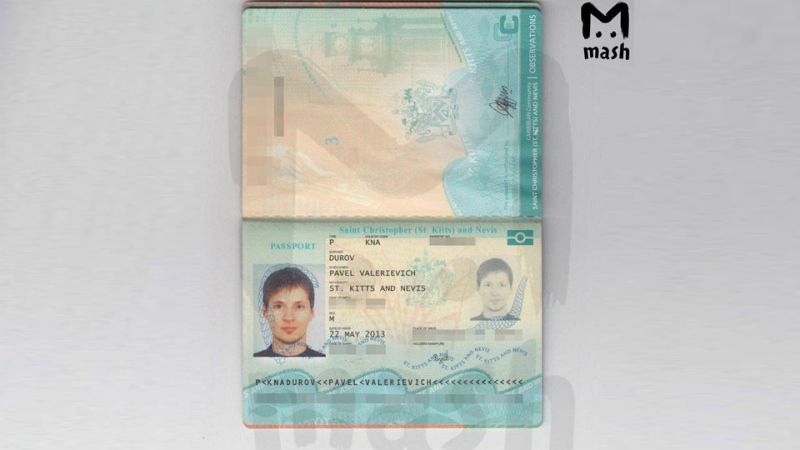 второй паспорт Дурова