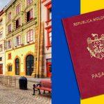 Получить гражданство Молдовы за инвестиции в недвижимость или облигации уже в 2017 году