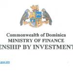Паспорт и гражданство Содружества Доминики за дотацию со скидкой до 31 марта 2018 года