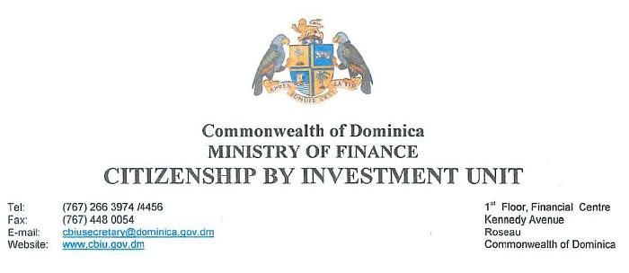 второе гражданство за инвестиции в Доминике