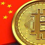 В Китае в срочном порядке закрывают биткойн-биржи