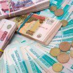 Россияне увеличивают использование наличности: причина в недоверии банковской системе?