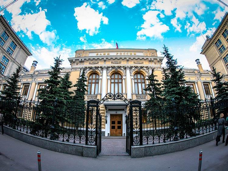 Отмена валютного резидентства РФ для лиц