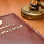 Веская причина открыть иностранный банковский счет: ФНС требует списания налогов с личных счетов клиентов