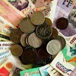Облегчение валютного контроля: с 2018 года перестать быть валютным резидентом станет проще