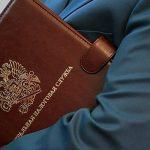 Штраф 30 миллионов из-за санкций: гражданина РФ обязали заплатить за случайную незаконную валютную операцию