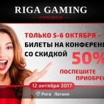 Riga Gaming Congress: блокчейн в гемблинге, турнир по блекджеку и акция от организатора.
