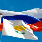 Гражданство Кипра для россиян – Подорожание жилья и 15 других поводов получить его уже в 2017 году