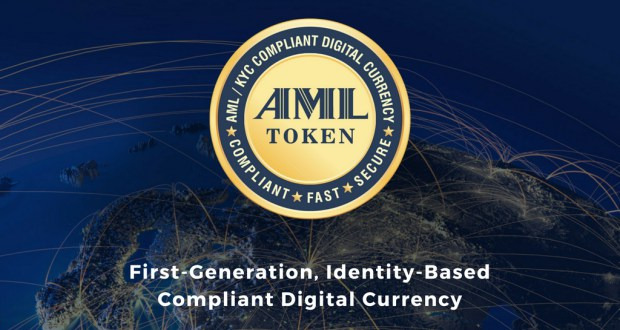 AML Bitcoin отличается от обычного биткоина
