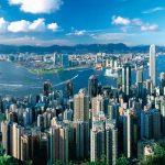 Купить компанию в Гонконге онлайн из Уфы
