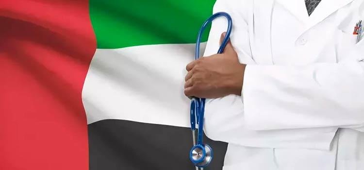 Преимущества открытия медицинского бизнеса в ОАЭ.