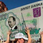 Россиян попросят поддержать экономику рублём в случае дополнительных санкций