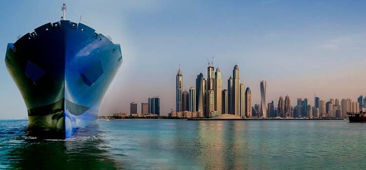 ОАЭ для осуществления импорта и экспорта
