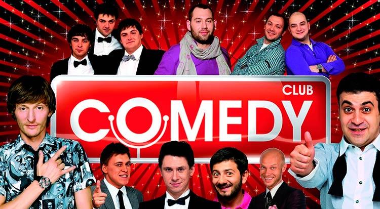 Comedy Club принадлежит Газром-Медиа