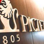 Удаленное открытие счета c внешним управлением активами в банке Pictet в Швейцарии — 1500  EUR