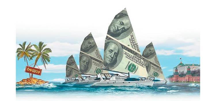 как вернуть активы назад в страну