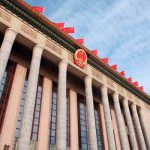 В Китае завершился переход на НДС