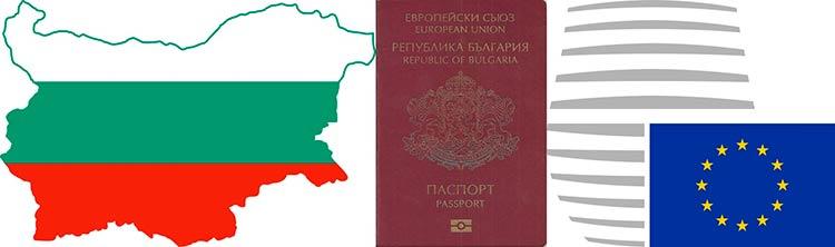 Оформление ВНЖ в Болгарии