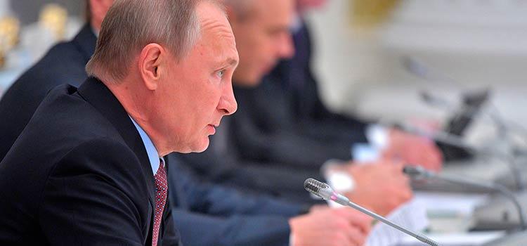Путин на встрече с представителями бизнеса