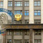 Новая налоговая амнистия в России: предсказуемый успех?
