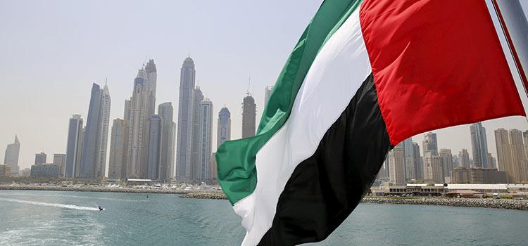 Евросоюз внес в черный список Арабские Эмираты.