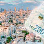 Налоговая амнистия Израиля в сравнении с российской программой