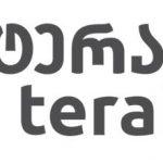 Регистрация безналоговой компании в СИЗ Тбилиси в Грузии + корпоративный счет в Terabank удаленно