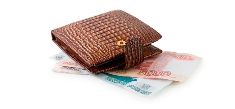 Россияне стали в 4 раза больше доверять наличности