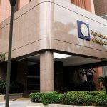 Центральный Банк Сингапура предупреждает криптоинвесторов