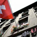 Удаленное открытие счета c внешним управлением активами в банке UBS в Швейцарии