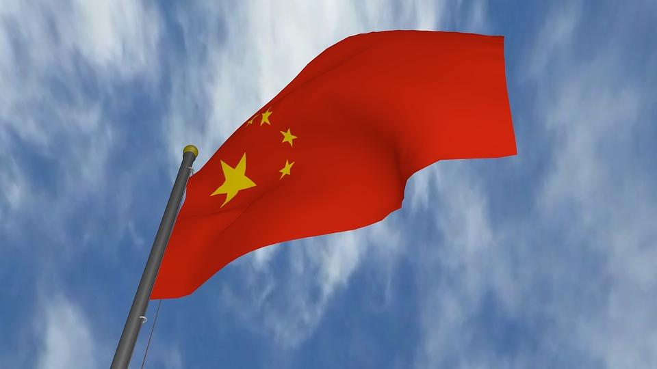 China Development Bank помогает разрабатывать национальную стратегию развития